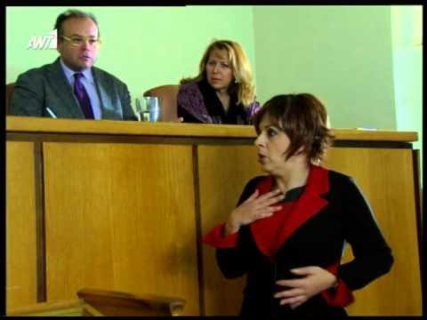 Ελενη ραντου δινει ρεσιταλ με βρισιες εντος δικαστηριου aythormhtos