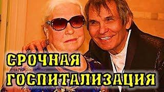 Жена Алибасова экстренно госпитализирована!