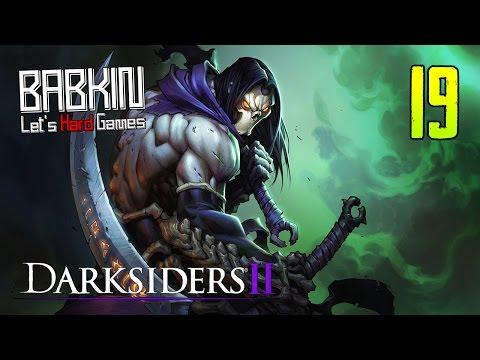 HARDКОРИМ [Darksiders 2: Death Lives #19] Золотая арена - Гнашор