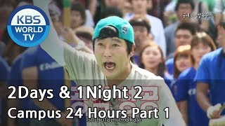 2 Days & 1 Night - Campus 24 Hours Part.1 (2013.10.13)