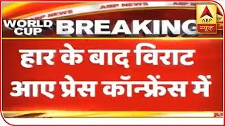45 Minutes Of Bad Cricket Cost Us A Place In Final: Kohli | ABP News