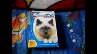 Отзовик - витамины для котов