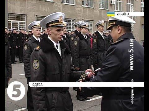 Одеська морська національна академія фото