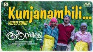 Kunjanambili Video Song(full song) | ambili movie |_Soubin_Shahir_|_ambili_song_|whatsapp status