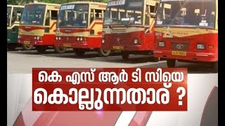 Who is ruining the KSRTC? | News Hour 1 May 2017