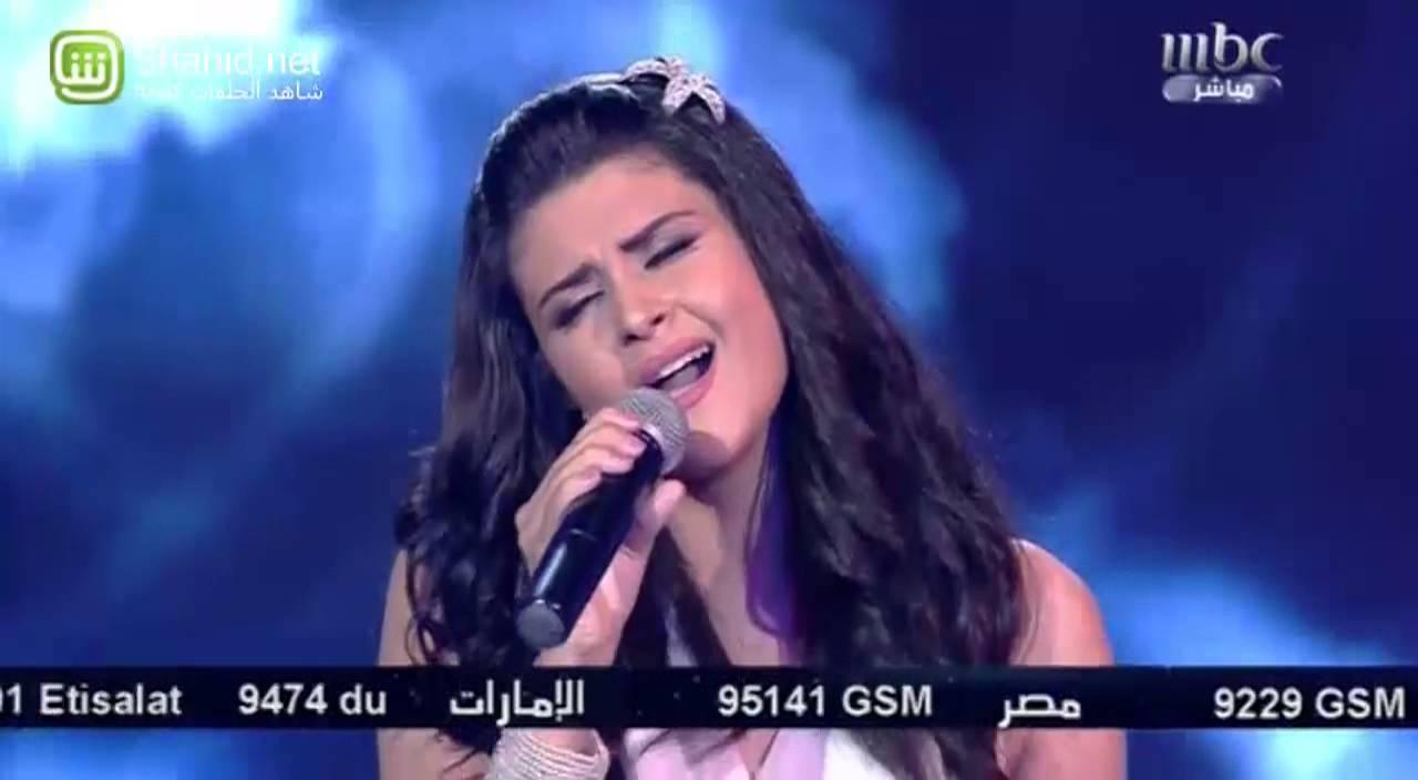 Arab Idol الأداء سلمى رشيد انا مش مبينالو