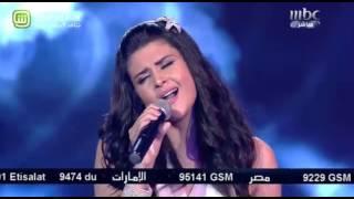 Arab Idol - الأداء - سلمى رشيد - انا مش مبينالو