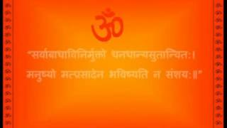 Get A Divine Son By Mantras   Putra Prapti Mantra   Yantra mantra tantra 2011