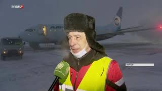 Новостной выпуск в 09:00 от 27.01.21 года. Информационная программа «Якутия 24»