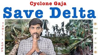 Gaja Cyclone மக்களுக்கு கை கொடுப்போம்   #SaveDelta   #ComeBackDelta   Tamil  Pokkisham   Vicky  TP
