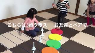 東大和市リトミック ピアノ教室.
