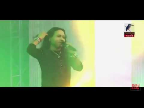Allah ke bande -Kailash Kher || Dhaka International Folk Fest 2016