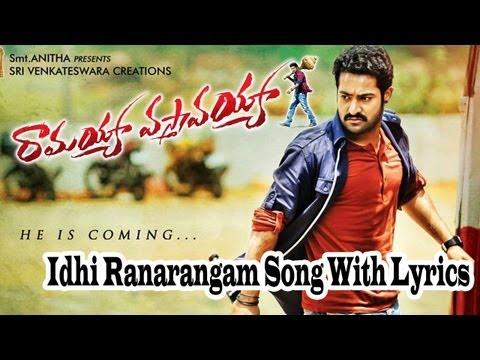 Ramayya Vasthavayya Movie || Idhi Ranarangam Full Song With Lyrics || Jr.Ntr