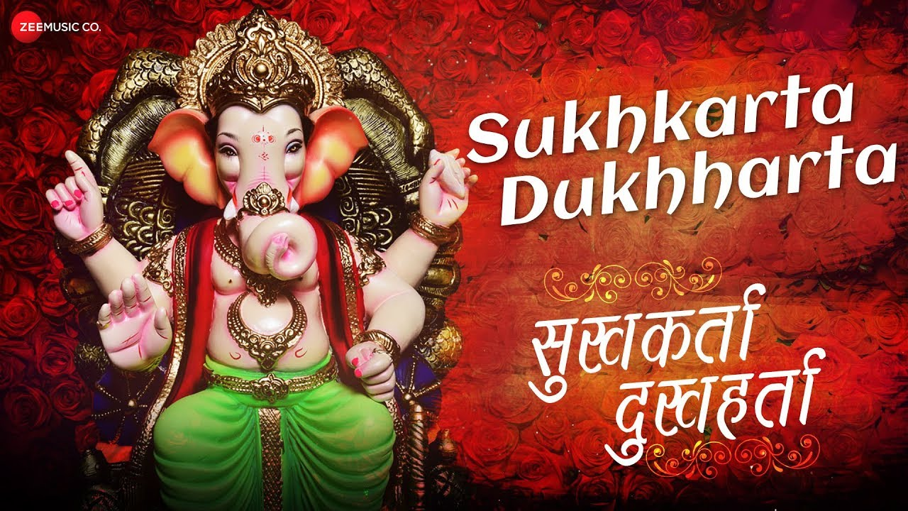 Sukhkarta Dukhharta | गणेश आरती | Zee Music Devotional | Ganesh Aarti with Lyrics