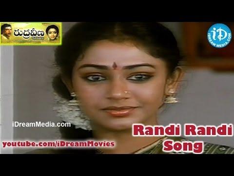 Randi Randi Song - Rudraveena Movie Songs - Chiranjeevi - Shobhana - Illayaraja