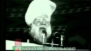 (Urdu) Friday Sermon 24 December 1976 by Hadhrat Hafiz Mirza Nasir Ahmad, Khalifatul Masih III(rh)