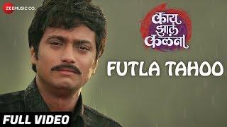 futla-tahoo---full-kay-zala-kalana-swapnil-kale-adarsh-shinde-pankajj-padghan