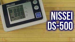 Розпакування NISSEI DS-500