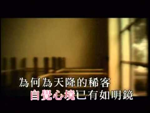 陳奕迅 - 落花流水 KTV