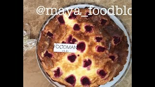 Запеканка с манкой для правильного питания: рецепт от Foodman.club