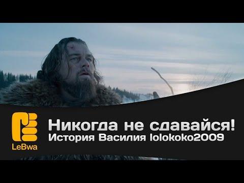 Знакомства Москва, Василий, 39 лет, Великан упитанного