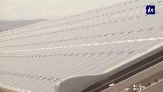 دراسة توصي بتبسيط الإجراءات الخاصة بموافقات مشاريع الطاقة المتجددة (9-7-2019)