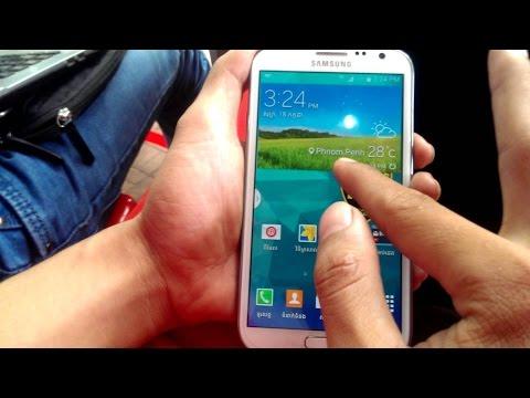 Samsung SHV E250S  Hard Reset, Format Code solution