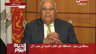بالفيديو.. محافظ بورسعيد يعلن تفاصيل مشاريع يفتتحها السيسي