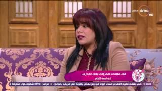 السفيرة عزيزة - جاسمين أبو العلا