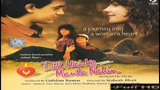 Dil Hai Ki Manta Nahi Full Movie  - Aamir Khan, Pooja Bhatt, Anupam Kher HD Movie