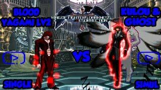 [KOF TDR] Blood Yagami lv2 vs Kulou & Ghost (Descargas)