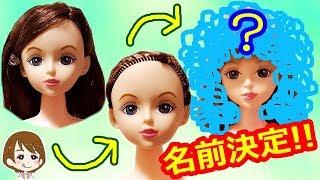 リカちゃんでもバービーでもないよ!海外のお人形さんだーっ!\(^o^)/...