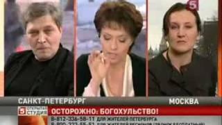 Невзоров о даче патриарха Кирила.avi