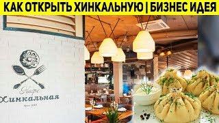 видео Аренда Бизнес-центры метро Серпуховская