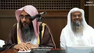 New bangla lecture Sheikh Motiur Rahman Madani from Kuyet 2019