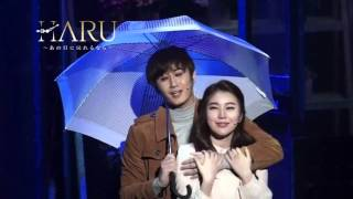 Han minho ^^ vid source: musical haru's official yt channel