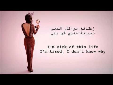 Ya Merayti     Elissa   Lyrics   يا مرايتي     اليسا   كلمات