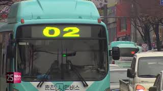 춘천 시내버스 20일 부분 파업 예고