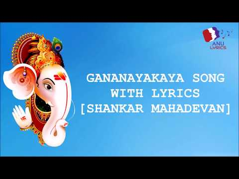 Gananayakaya song with lyrics