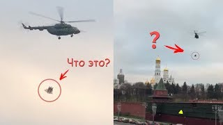 Putin was taken by helicopter from the Kremlin? New investigation Navalny. The cactus closes