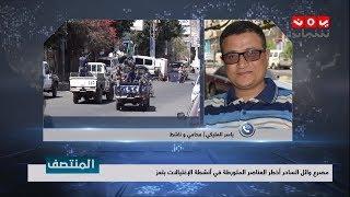 مصرع وائل الساحر أخطر العناصر المتورطة في أنشطة الإغتيالات بتعز