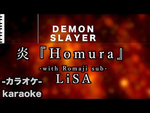 【カラオケ】[lyric-&-karaoke]-romaji-sub--kimetsu-no-yaiba-movie-炎(homura)-/-lisa-『鬼滅の刃』