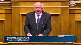 Γ. Αμανατίδης: Επείγουσα μια ισχυρότερη σχέση κέντρου και ομογένειας