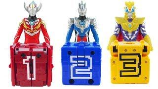 奧特曼動物戰隊變形方塊變形玩具 ultraman egg toys