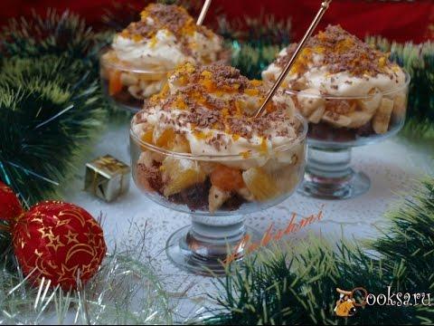 Десерт Фруктовый карнавал