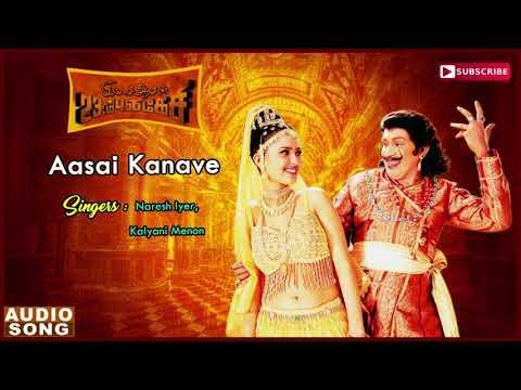 Aasai Kanave song   Naresh Iyer song  ...