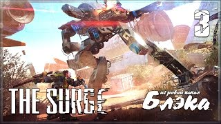 P.A.X., первый босс ● The Surge #3 [PC, 1440p, Max Settings]
