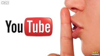 10 ХИТРОСТЕЙ YouTube, о которых мало кто знает