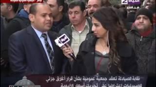 بالفيديو.. الصيادلة: نقابتنا هي خط الدفاع الأول عن المريض المصري