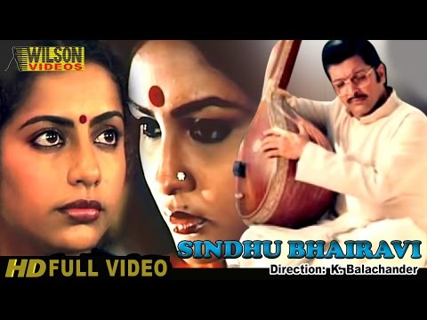 Sindhu Bhairavi | Full Tamil Movie |...